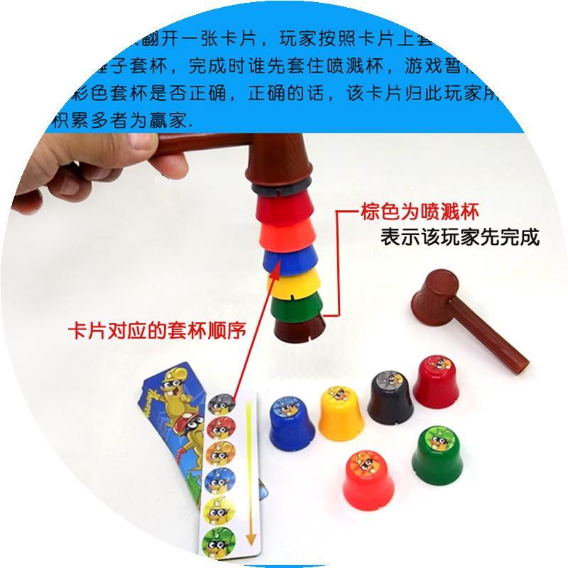 2019积木玩具中班幼儿园区域角大班小班拼图儿童2-6岁宝宝益智力