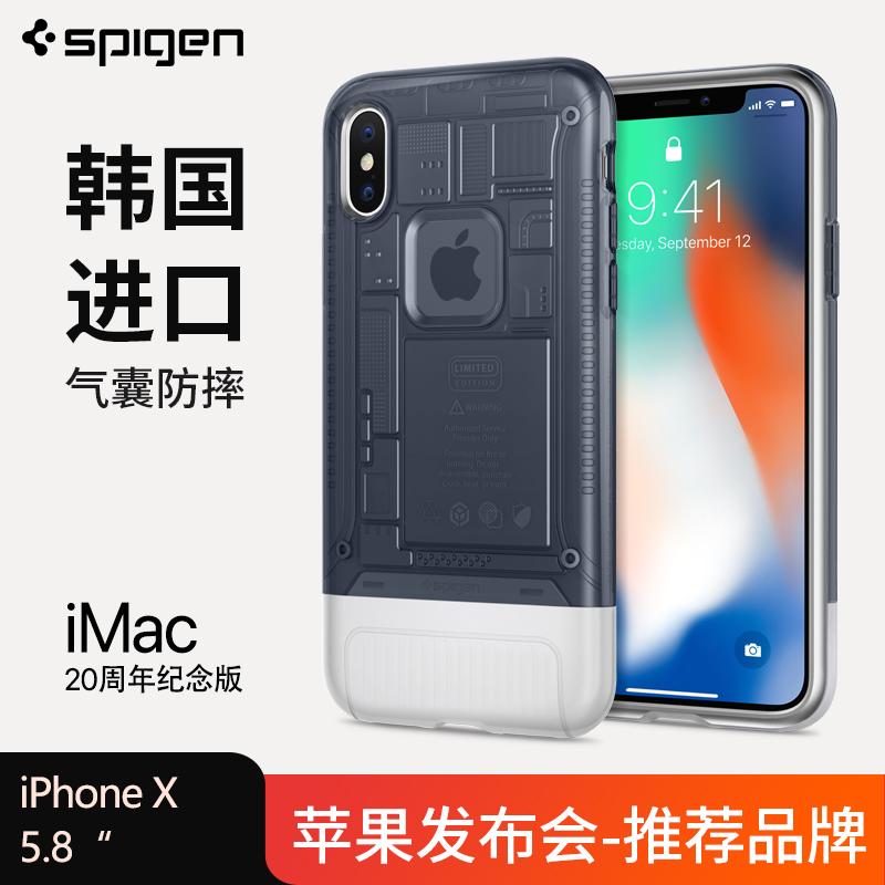 Spigen苹果X手机壳iPhoneXS全包防摔硬壳8X个性创意外壳潮牌男款