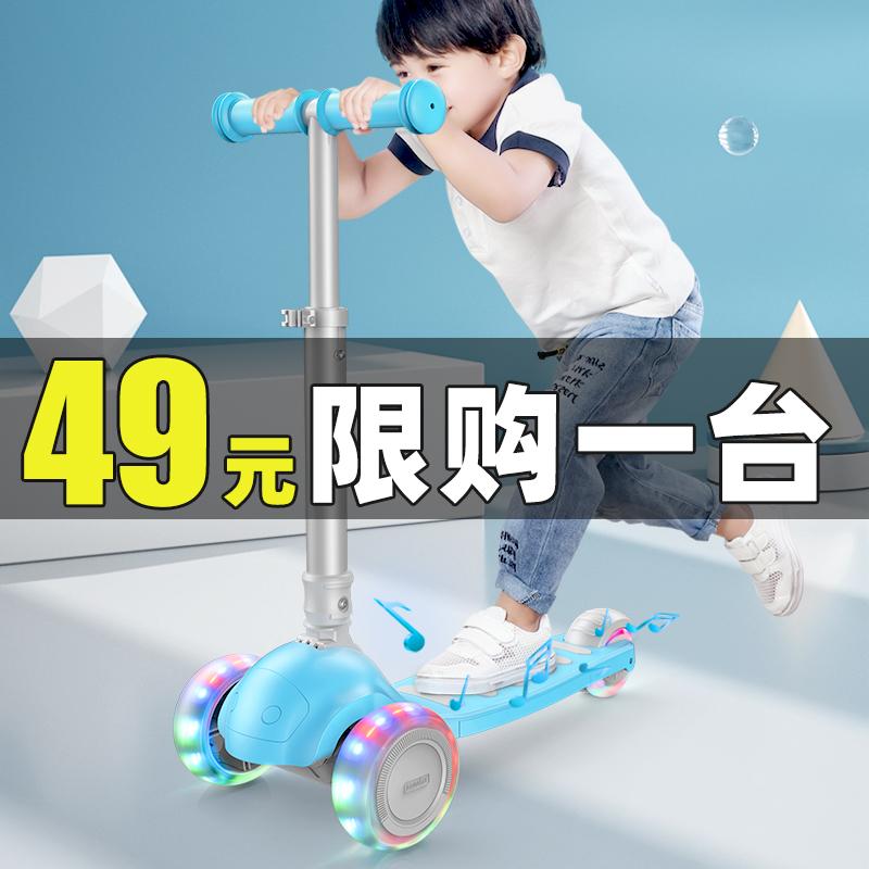滑板车儿童1-3-6-12-5岁10宽轮折叠单脚滑滑车小孩踏板宝宝溜溜车