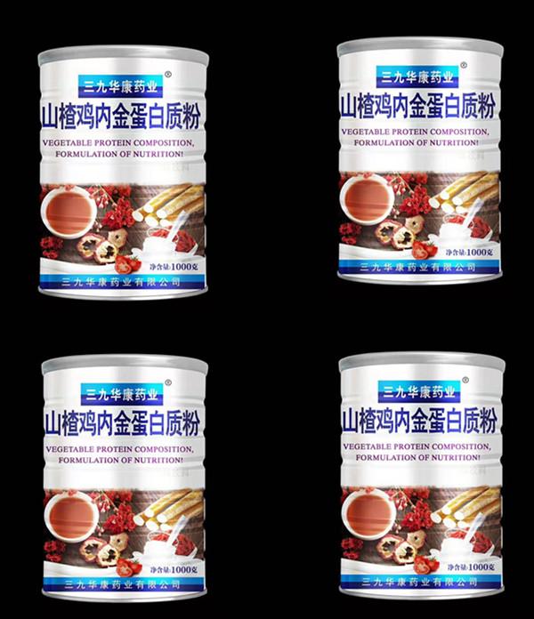 三九华康药业山楂鸡内金蛋白质粉1千克儿童学生成人开胃四桶送礼