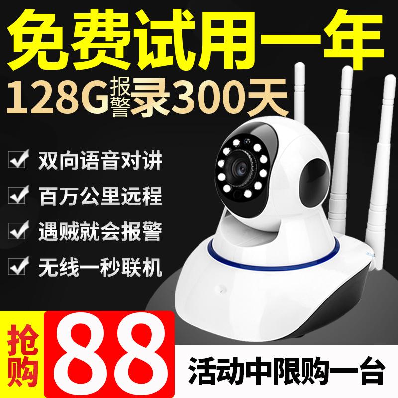 无线监控器摄像头家用可连手机远程wifi无需网络夜视高清探头室内
