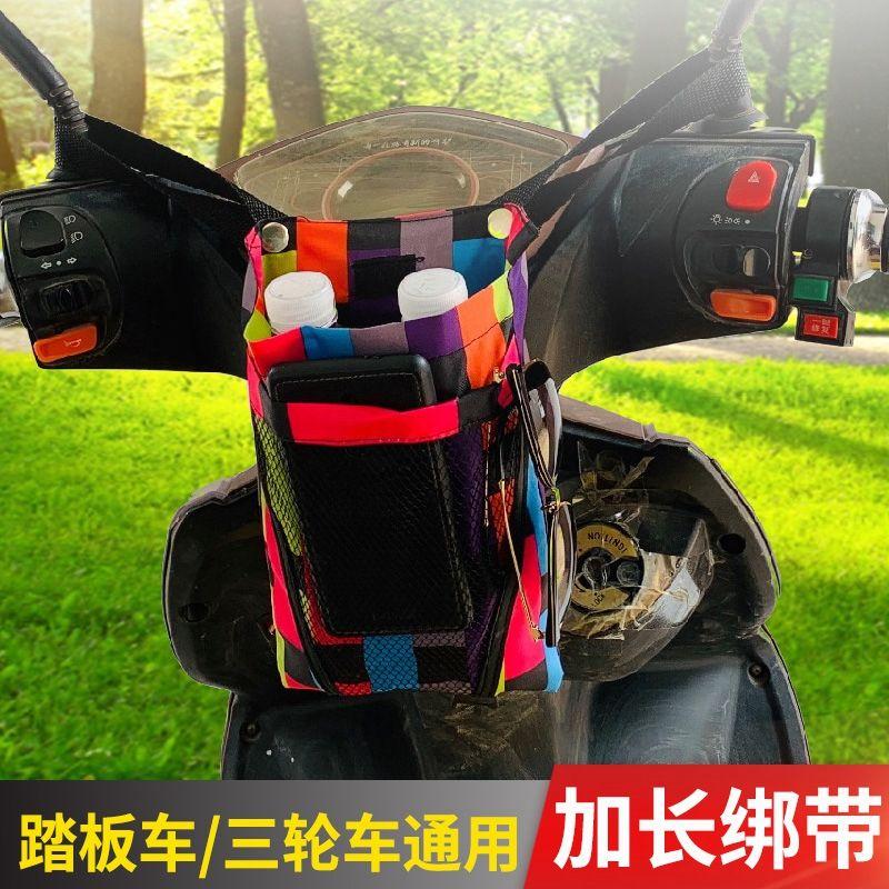 电动踏板车挂包挂物袋车前把置物收纳包三轮车储物袋子