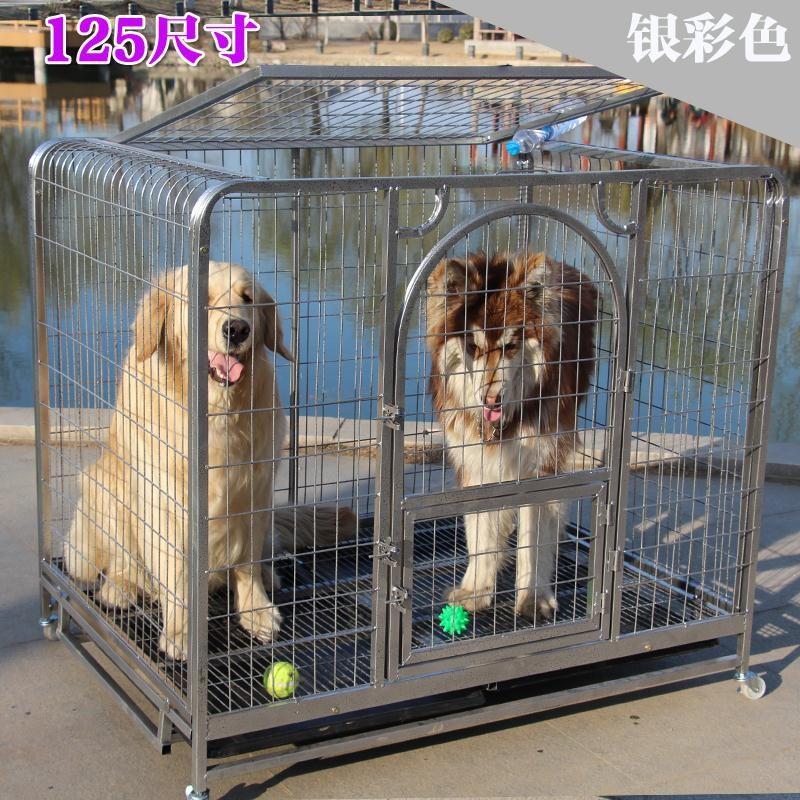 藏獒舒适抓狗笼贵宾托盘笼子巨型犬边境牧羊犬拉多公主室内大号95