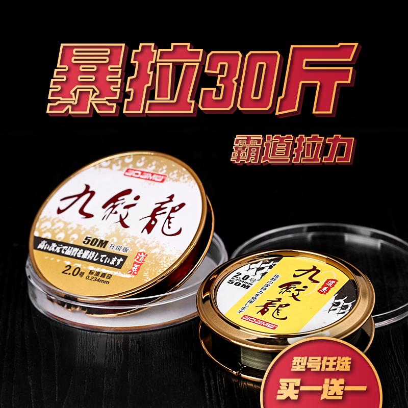 日本进口钓鱼线正品竞技台钓尼龙线超强拉力主线不打卷超柔软子线