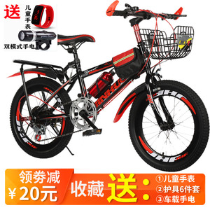 Children's bicycles 6-7-8-9-10-12-15 year old boys and girls