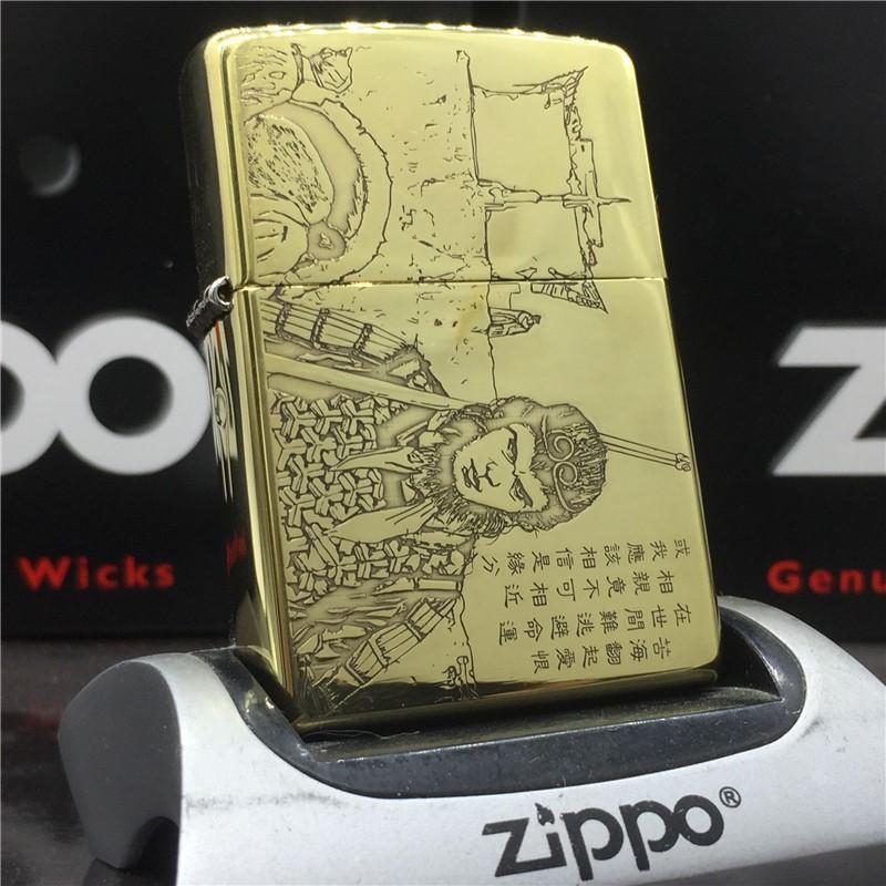 打火机zippo正版 zippo 正品煤油机205外壳 磨砂外壳 不含内胆