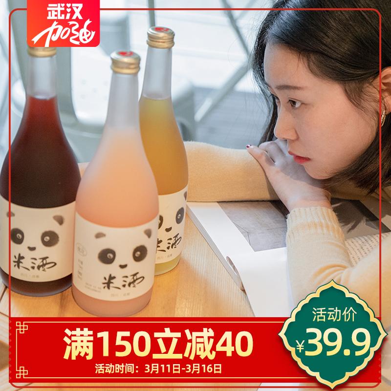 女士低度甜酒桂花酒桂花酿微醺桃花酿晚安酒少女醉玫瑰果酒糯米酒