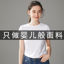白色t恤女短袖纯棉感不透mm9白体��2vc式内搭夏修身纯色打底衫