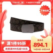【直营】COACH蔻驰 男士棕色腰带皮带C1512 QBAE4真皮商务奢侈品