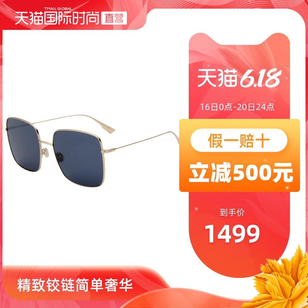 【直营】DIOR迪奥墨镜Stellaire1方框太阳镜女时尚眼镜防紫外线