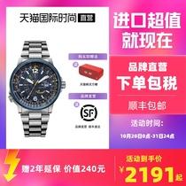 【直营】西铁城蓝天使日期显示防水夜光光动能时尚男表BJ7006-56L