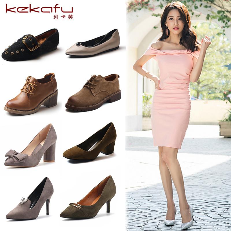 珂卡芙春秋新款女士韩版时尚圆头系带平跟多款女单鞋