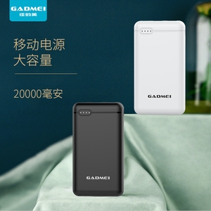 Jiamei Mini Charging Po 20000 mAh Large Capacity Fast Charge 10000 Mobile Phone Mobile Power Custom Logo