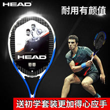 Head head head tennis racket single beginner male and female college students professional carbon alloy integrated Racket Set