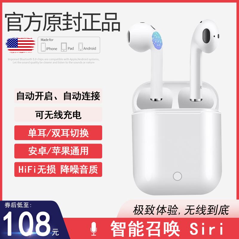 无线蓝牙耳机双耳入耳式耳塞跑步运动迷你隐形适用iPhone安卓苹果