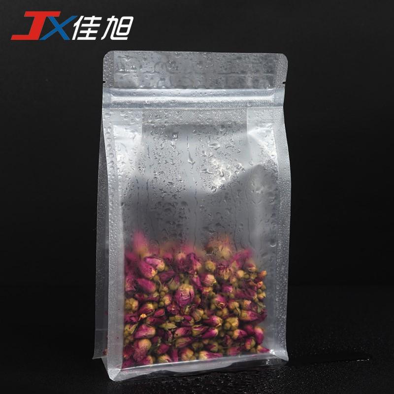 磨砂八边自立自封袋干果零食包装袋透明袋加厚密封袋食品包装袋子