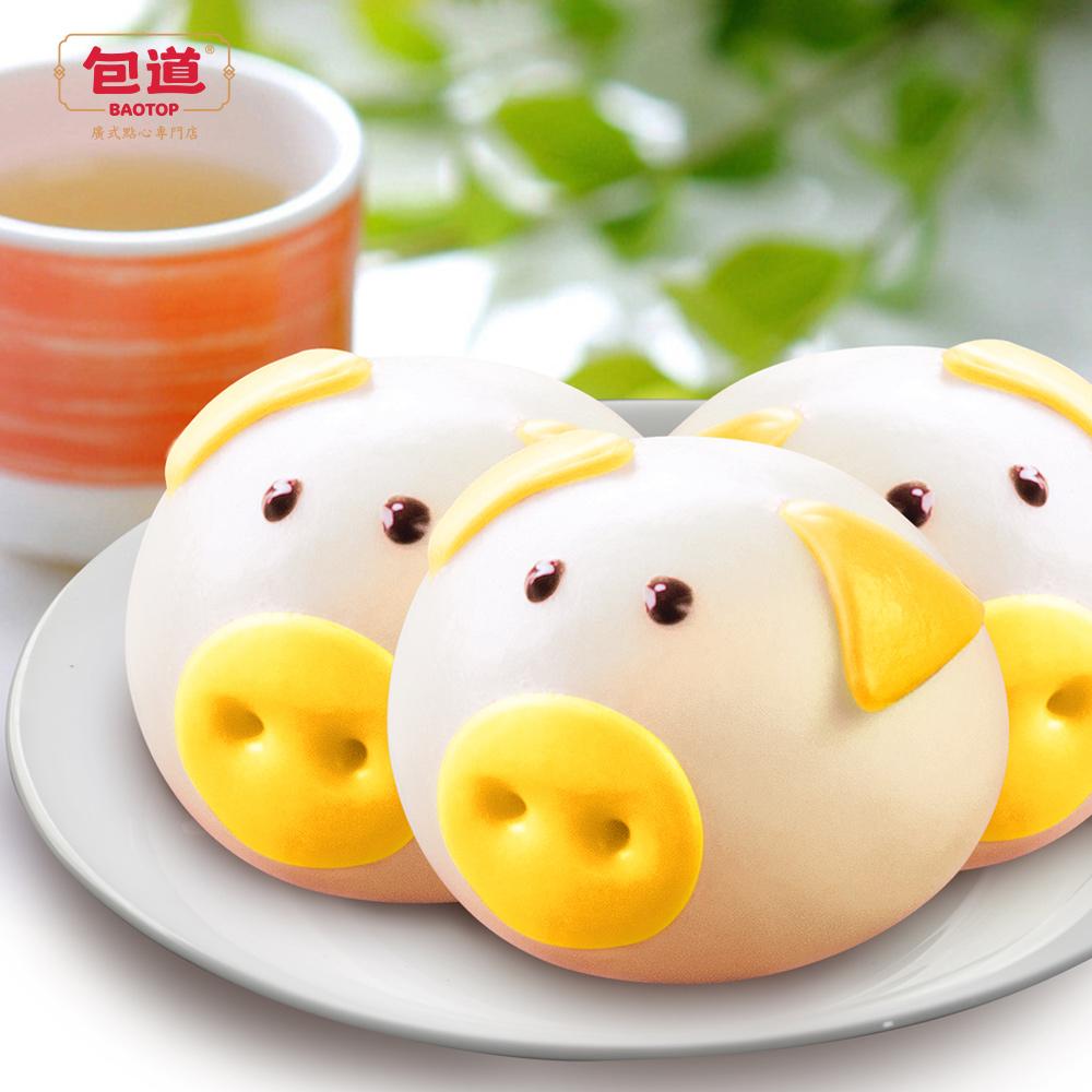 包道食品 儿童早餐 广式点心猪仔包早餐家庭冷冻360g方便速冻包子