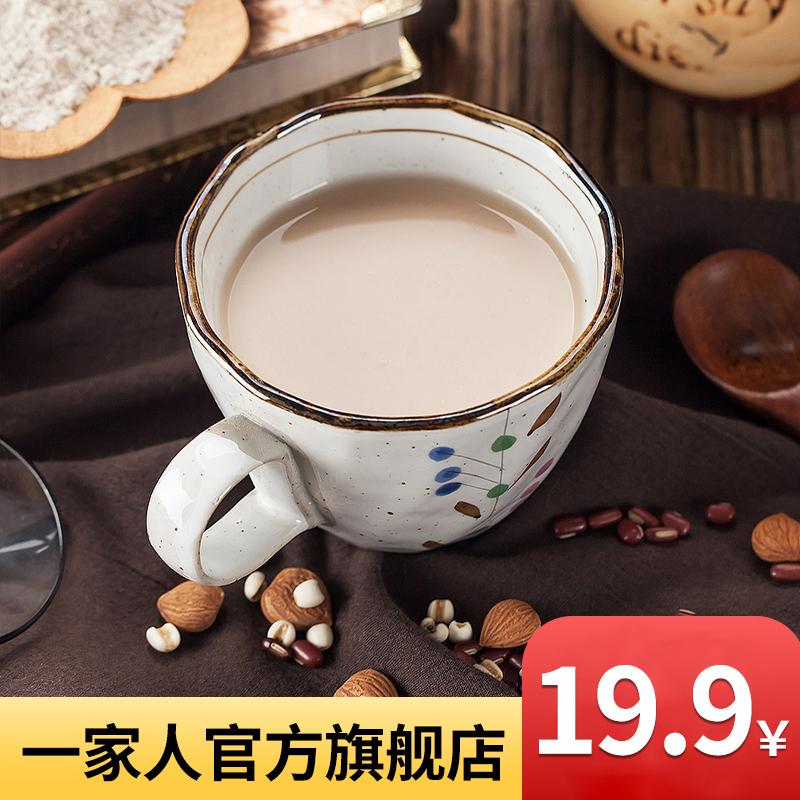 一家人核桃粉营养冲饮早餐高钙饮料独立小袋装中年老年加钙630g