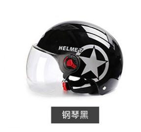 日本摩托车半头盔电动车安全骑行男孩电瓶车女士透气夏季防晒四。