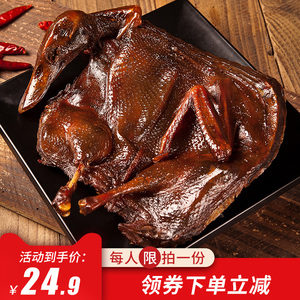 Hunan Specialty Changde Changsha Authentic Hand Tear Sauce Duck Duck Spicy Air-Dried Roast Duck Food Cooked Instant Snack Snack
