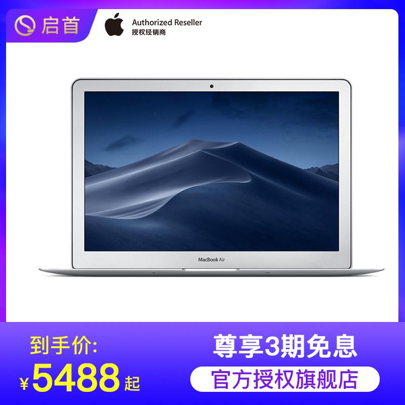 Apple/苹果 13.3 英寸 MacBook Air 128G MQD32CH/A 苹果笔记本电脑 全新正品 轻薄便携办公笔记本电脑