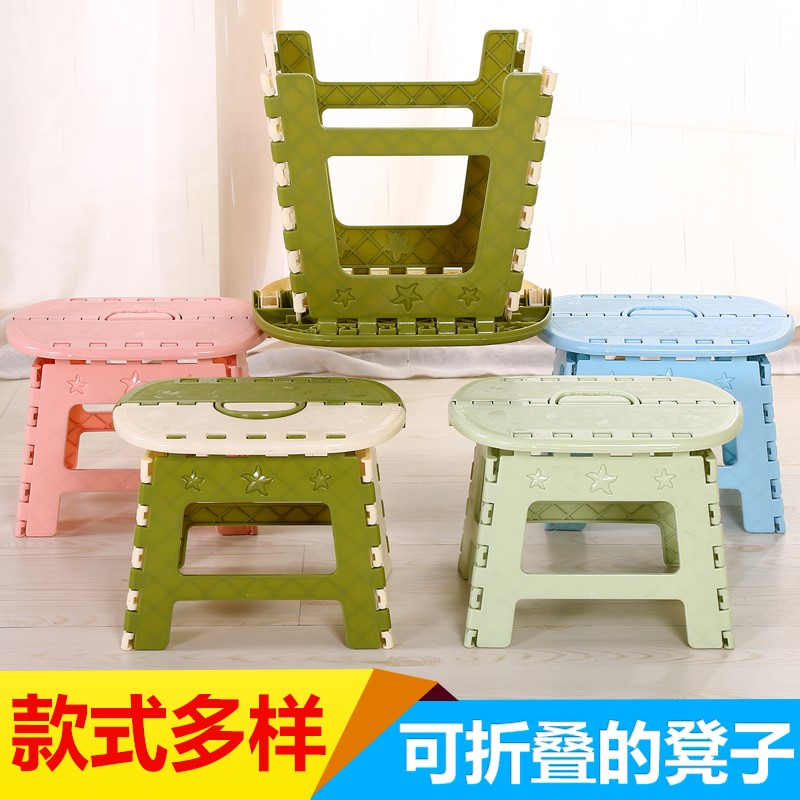 成人家用马扎迷你小板凳加厚塑料折叠凳便携折叠椅子火车儿童凳子