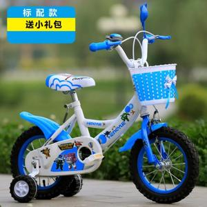 Korean infant toys for children to ride. Folding bicycle, bicycle, children's bicycle, park bicycle, practical small