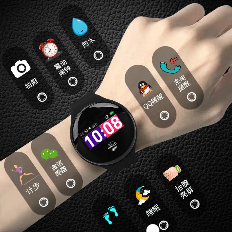 智能手表多功能彩屏心率血压睡眠监测学生男女儿童运动计步器手环微信来电提醒oppo小米4华为荣耀5vivo通用版