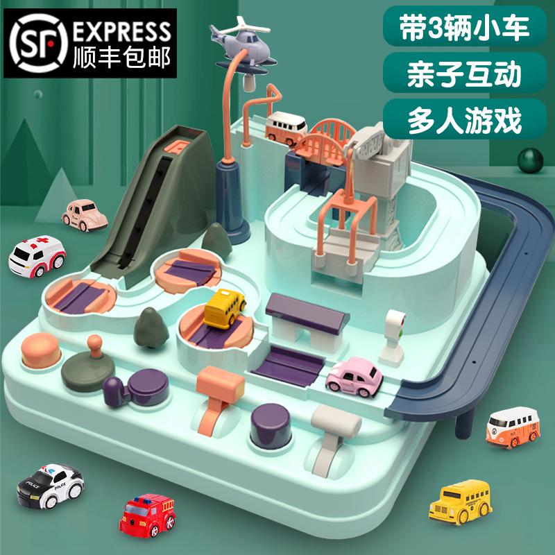 儿童汽车闯关大冒险玩具抖音小火车轨道益智男孩女孩2-3-4-5-6岁7