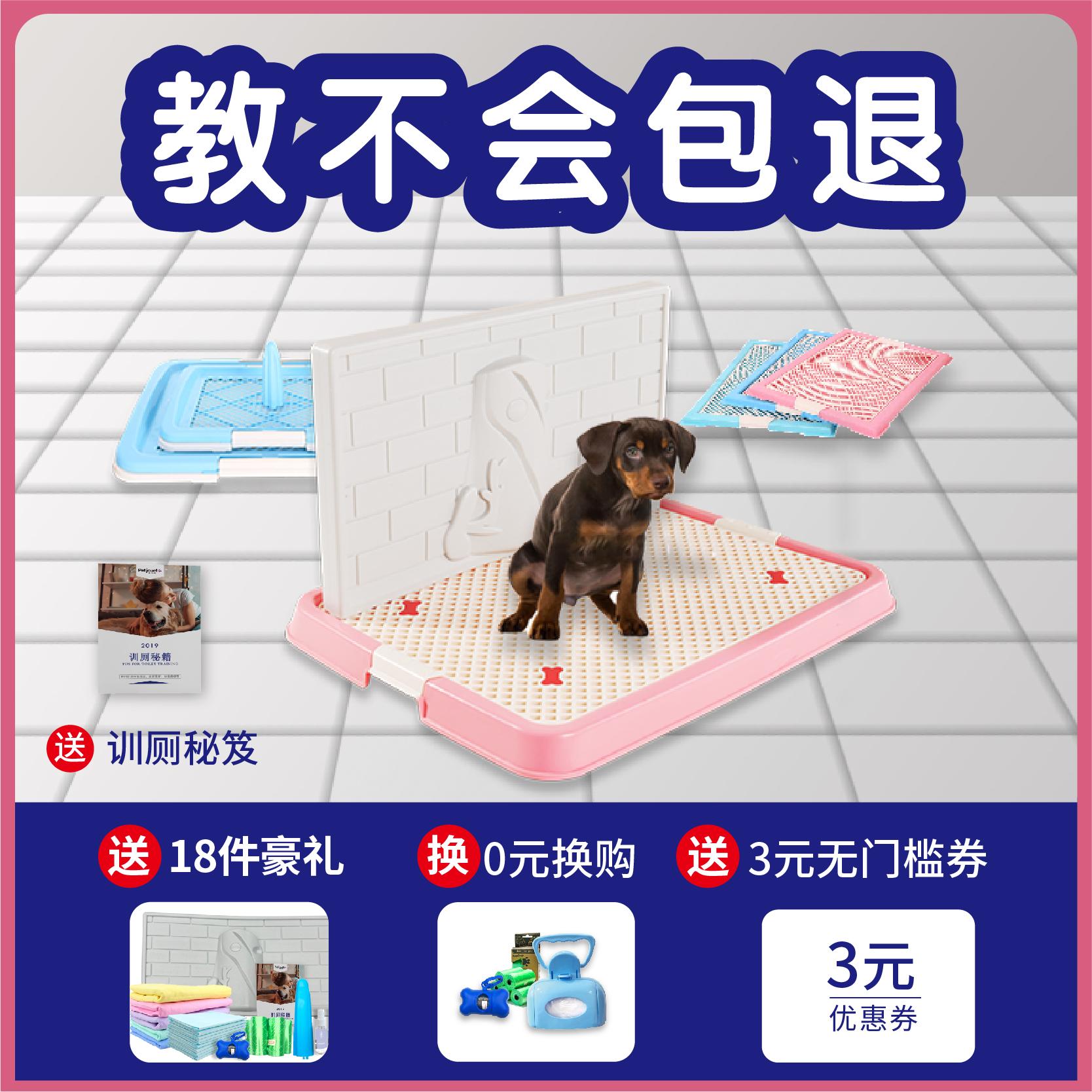 派杰特狗狗厕所泰迪大号大型小型犬自动冲水宠物用品尿盆拉屎便盆