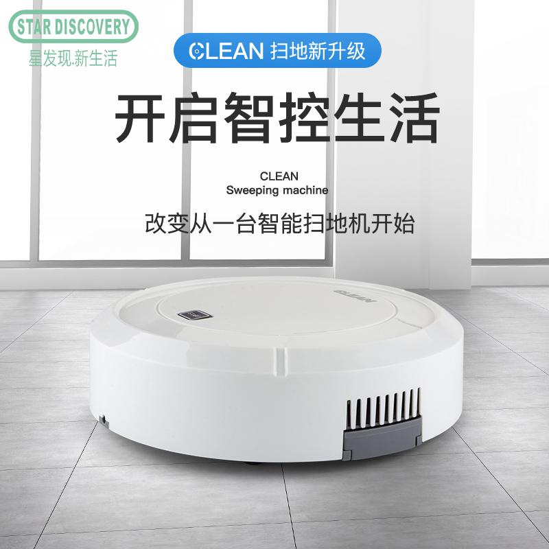 智能扫地机器人家用全自动擦地拖地一体机器人纤薄清洁吸尘器礼品图片