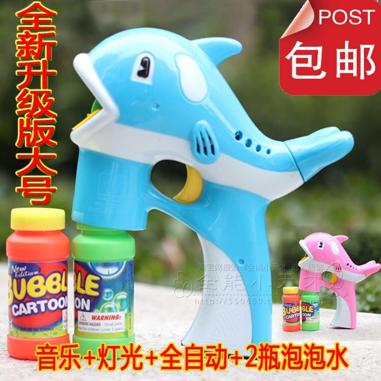 儿童电动吹泡泡机玩具全自动七彩不漏水大号海豚泡泡枪补充液包邮