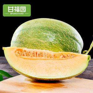 甘福園 海南哈密瓜10斤新鮮當季水果脆甜網紋蜜瓜香瓜應整箱包郵