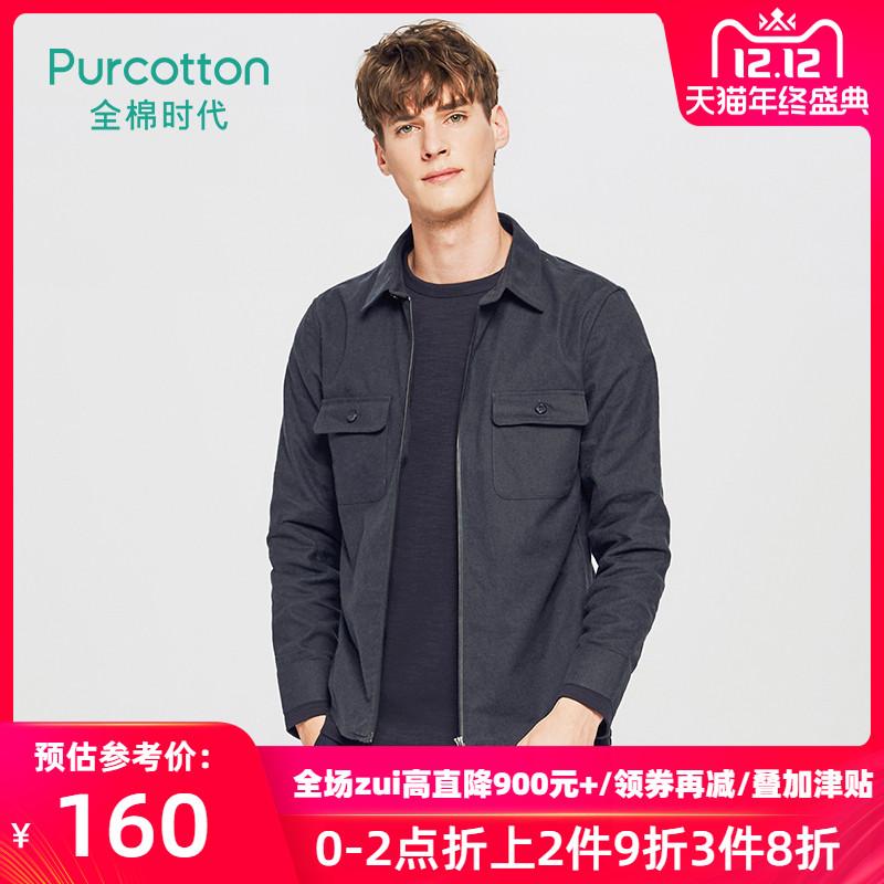 Purcotton/全棉时代男士长袖衬衫休闲时尚纯色假两件衬衣上衣工装