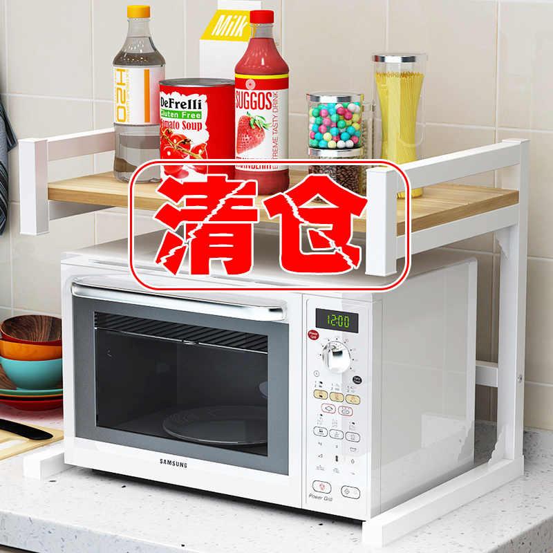 厨房置物架微波炉架烤箱架子落地家用2层储物收纳双层可伸缩。