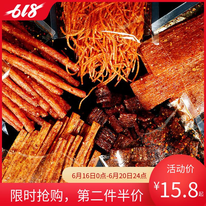 豆有味网红辣条麻辣零食大礼包湖南特产儿时怀旧休闲食品小吃辣片