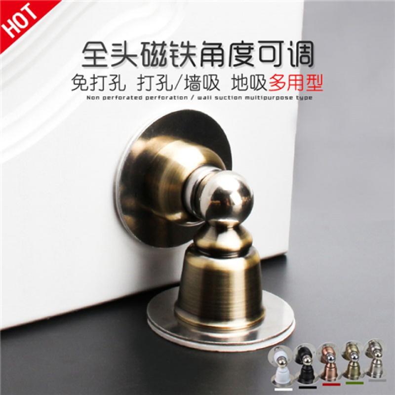 免打孔不锈钢门吸强磁隐形墙吸地吸卫生间吸墙免钉门碰防撞门顶