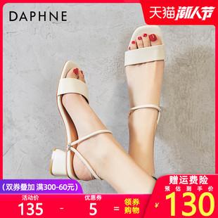 达芙妮2020年夏季新款方头中跟粗跟凉鞋女时尚百搭一鞋两穿女鞋图片