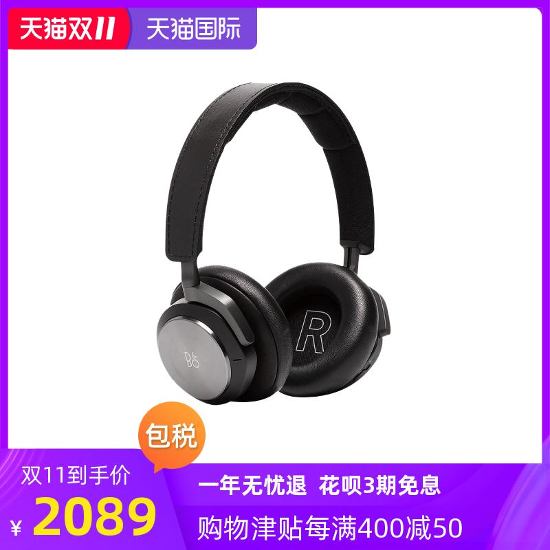 B&O Beoplay H9i 无线蓝牙降噪耳机头戴式 丹麦bo通用包耳式耳麦