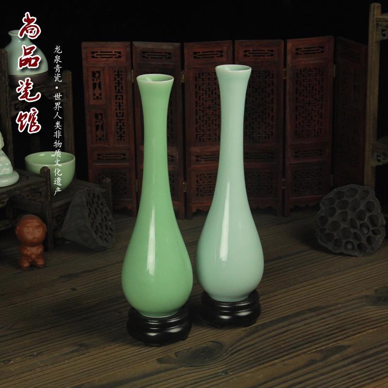 龙泉青瓷长颈观音瓶羊脂玉净瓶净水瓶居家25cm花插花器包邮