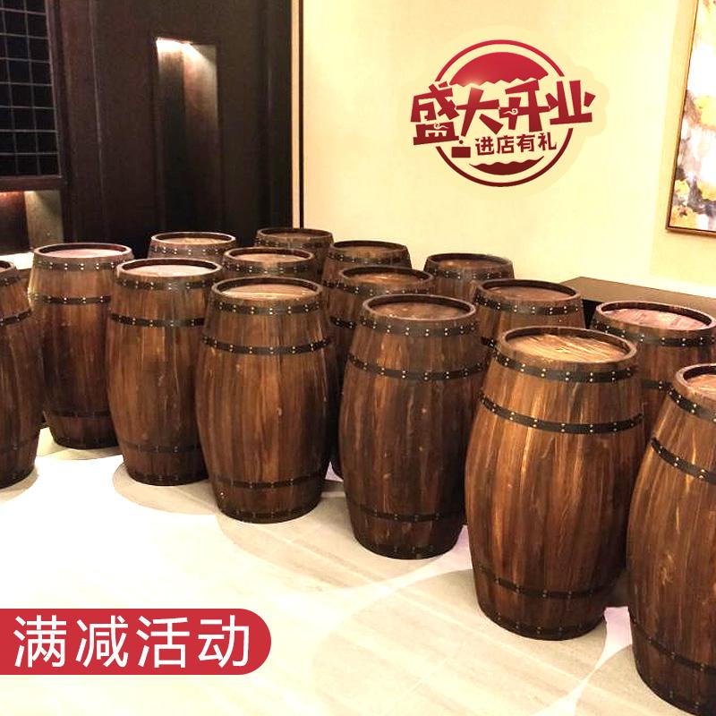 酒桶木桶装饰橡木桶啤酒桶实木制红酒桶展会酒吧酒庄婚庆摆件道具