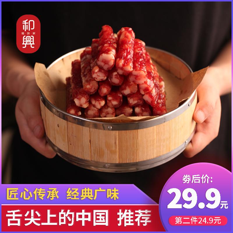 和兴广式腊肠甜味正宗广东小香肠广味腊肠煲仔饭港式甜肠100g*5包