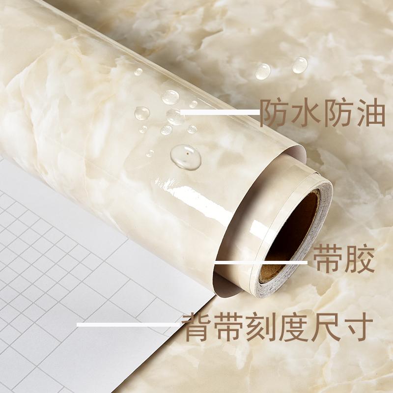 加厚大理石纹墙纸自粘厨房卫生间防水防油贴纸桌子吧台面客厅壁纸