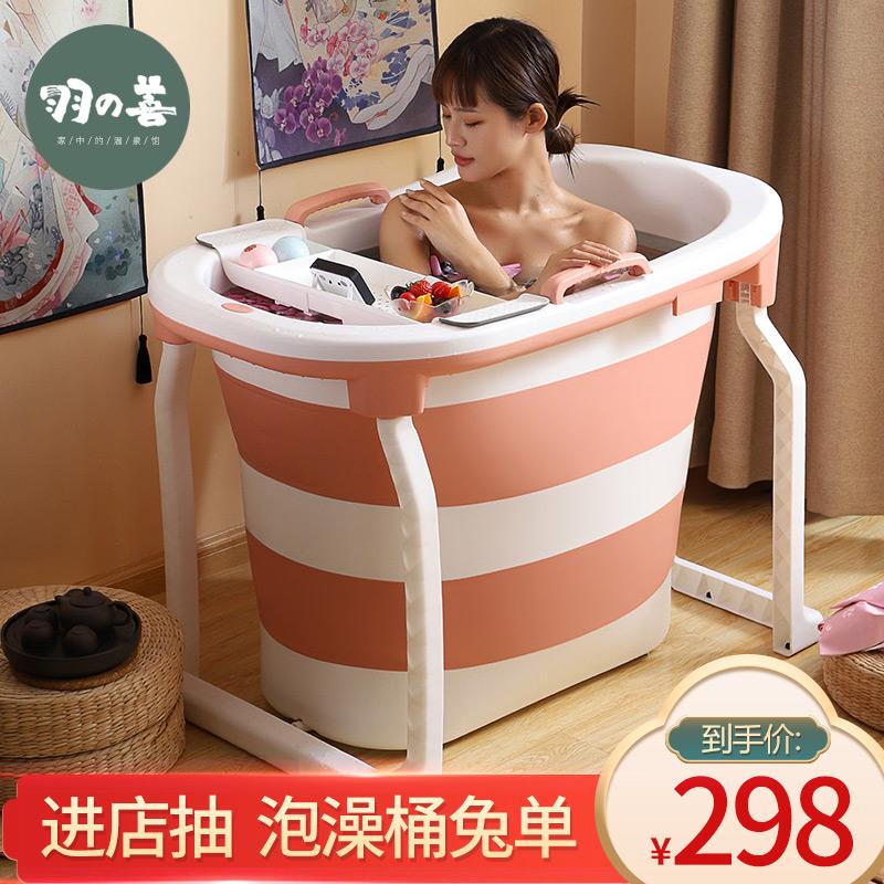 可折叠浴桶家用全身大人儿童保温冼澡桶小户型简易浴缸网红泡澡桶