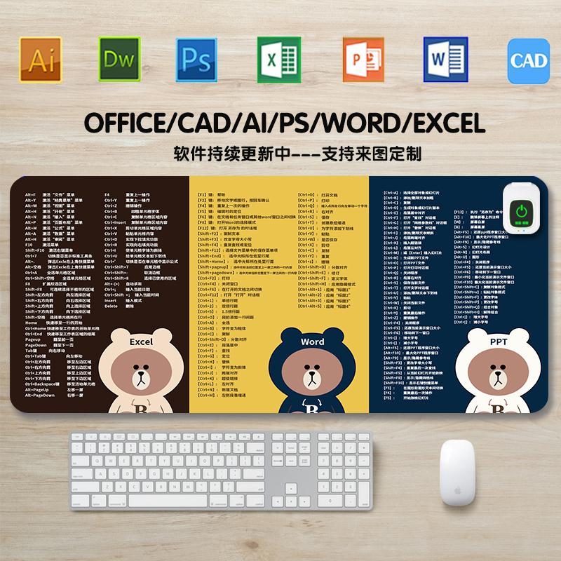 加热鼠标垫办公室快捷键大全办公桌加热垫桌面发热桌上保暖垫超大