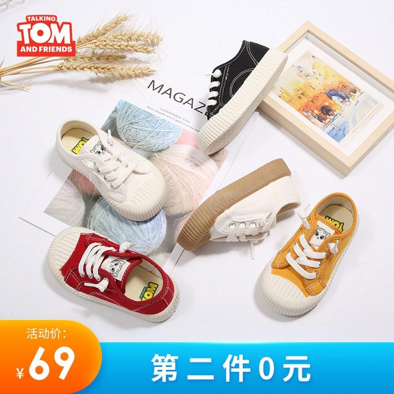 汤姆猫童鞋儿童帆布鞋男童女童小白鞋宝宝鞋幼儿园饼干鞋小童球鞋