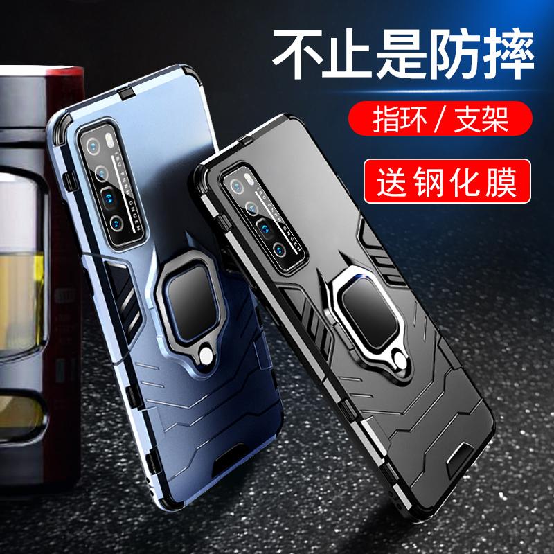 华为nova7手机壳nova6 se全包防摔气囊保护壳7Pro硅胶男nova6 5g