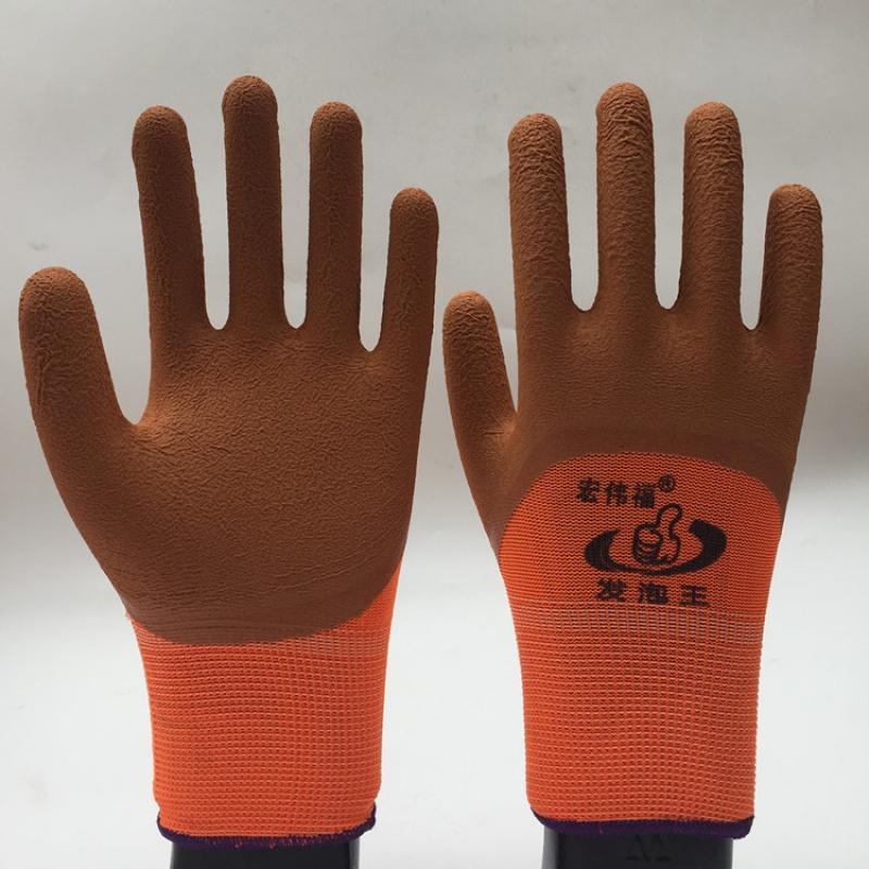 【正品12双】浸胶耐磨乳胶发泡手套劳保防滑塑胶透气工作防护胶皮