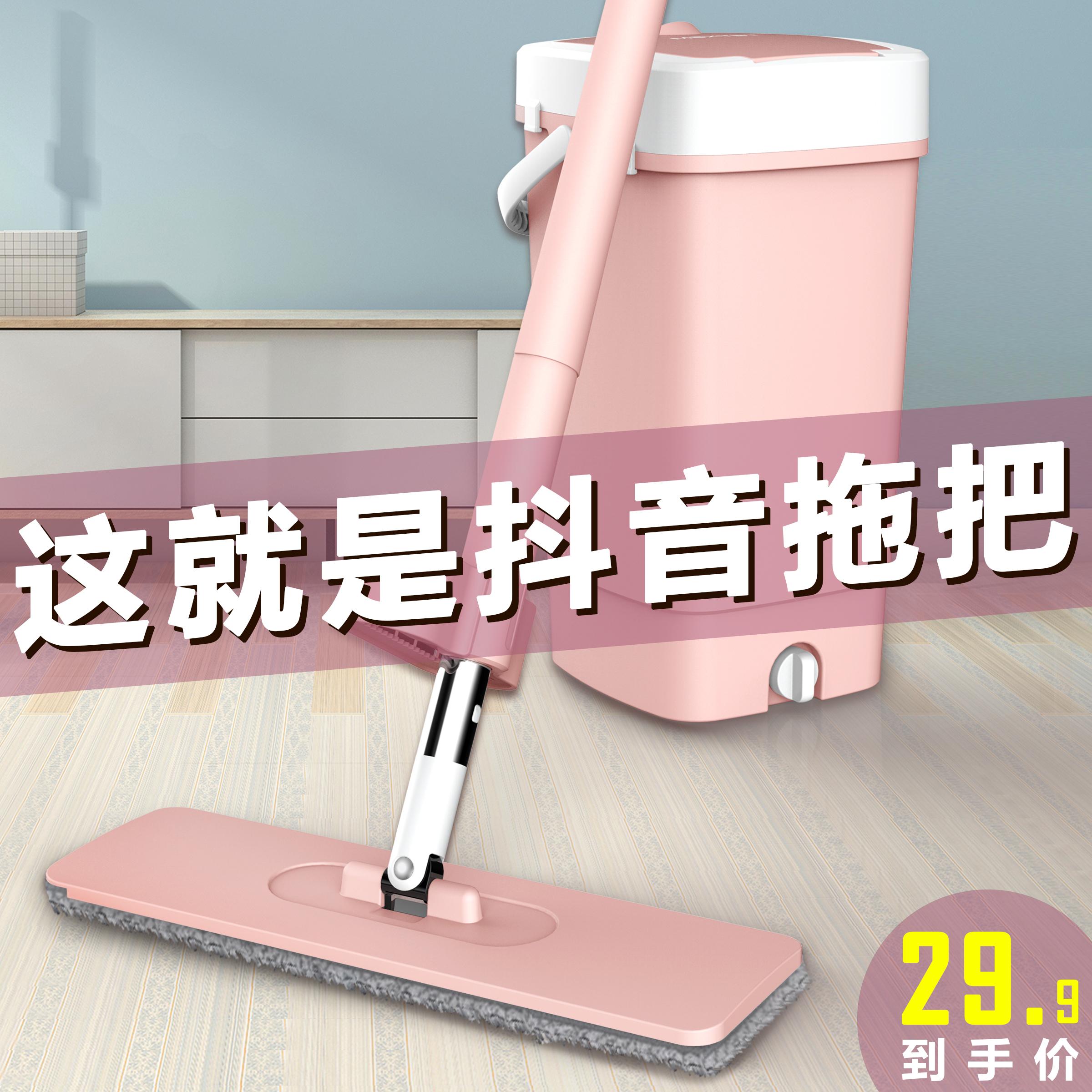 免手洗平板拖把家用木地板懒人拖地神器一拖净免洗干湿两用拖布