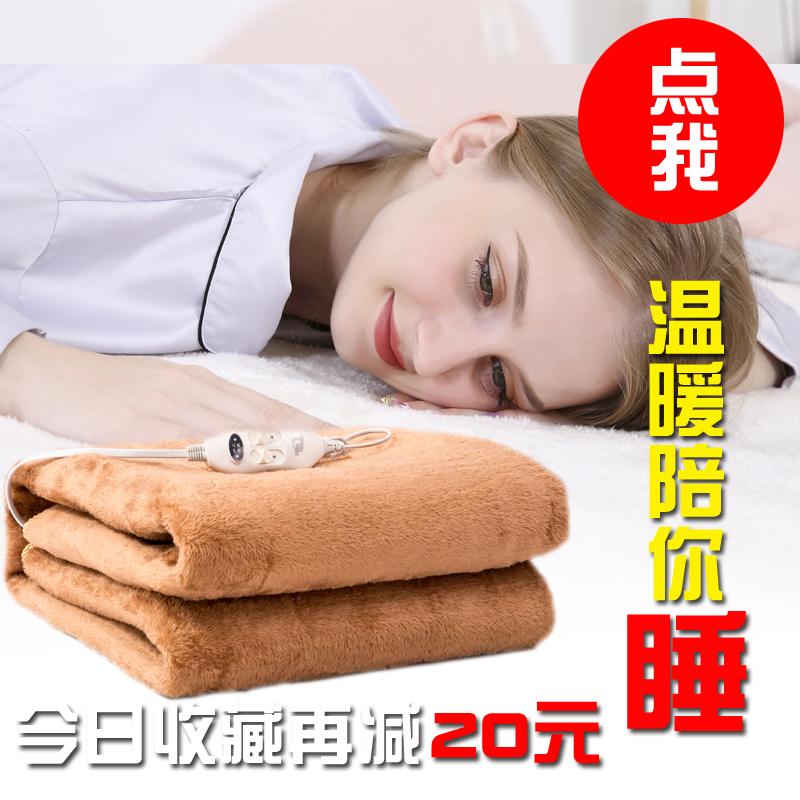 定时电热毯双人双控加大单人调温家用小三人安全辐射除湿无电褥子